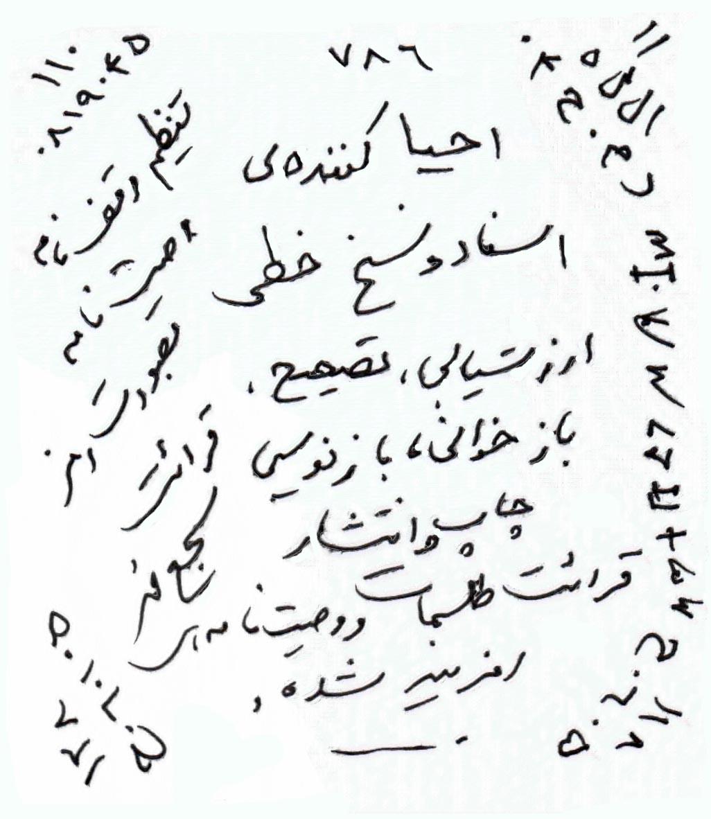 ghorbani_mahdi